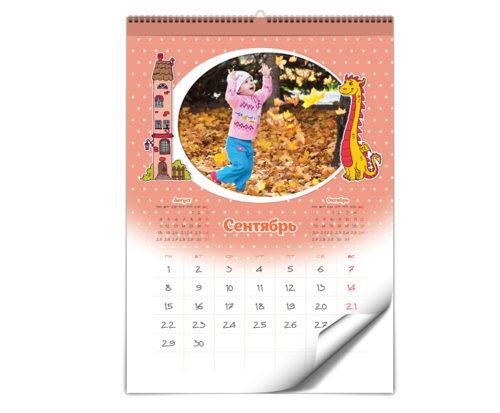 календарь перекидной с ребенком