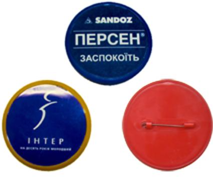 Виготовлення пластикових значків для промо акцій
