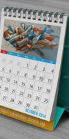 Офисный настольный календарь на весь год
