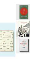 тенденції дизайну обкладинок книг