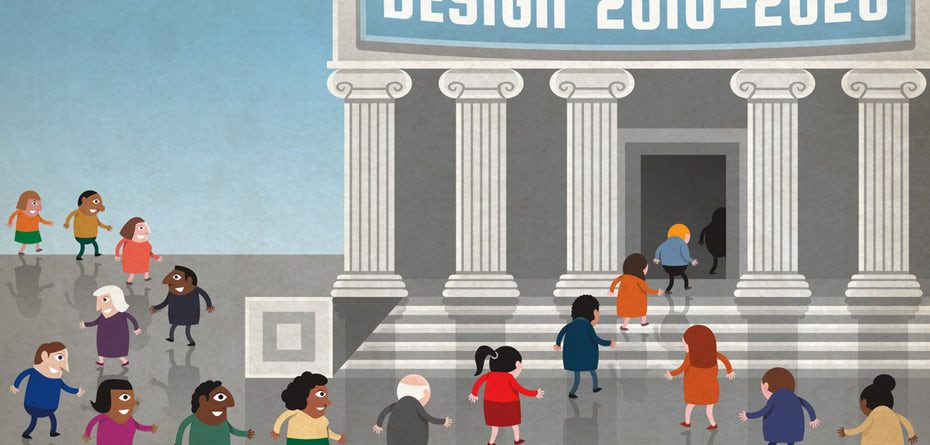 дизайну в період з 2010 по 2020 рік