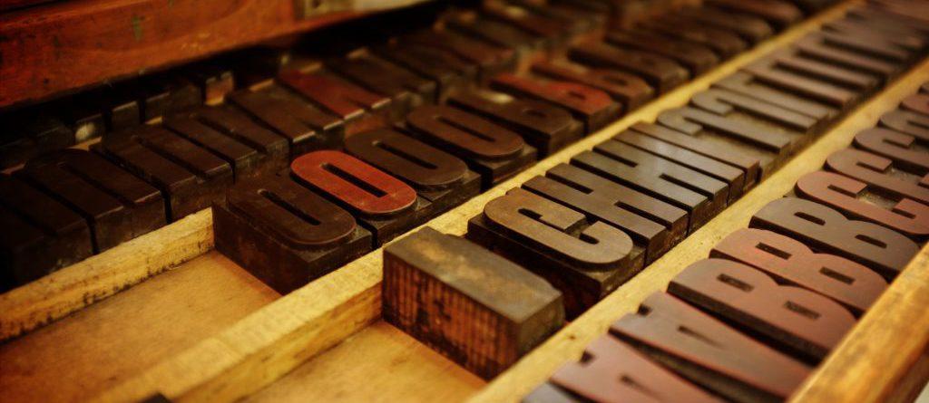 Печатные шрифты для упаковки