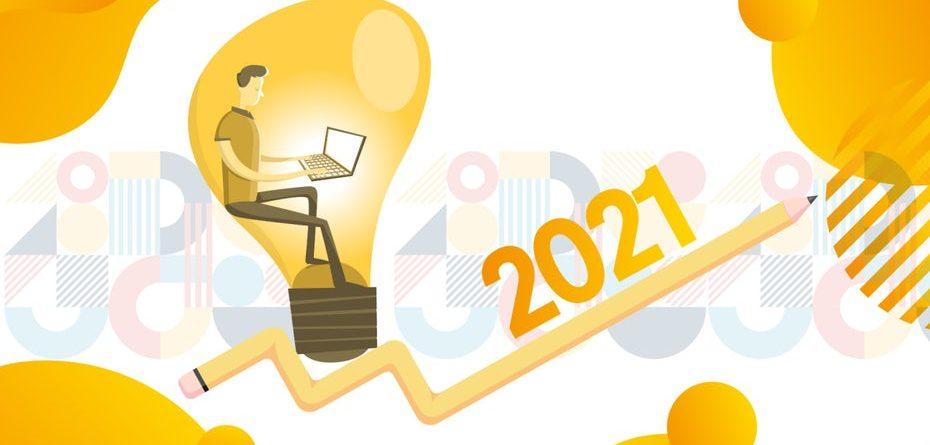дизайн в 2021 г